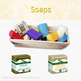 Biological Aromatic Soaps