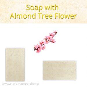 Almond flower soap