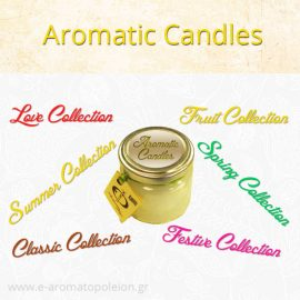 Earomatopoleion-gr_AromaticCandles-en