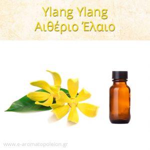 YLang YLang, Αιθέριο έλαιο