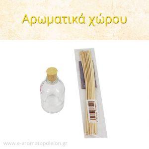 Αρωματικό εσωτερικού χώρου με απλό άρωμα 50ml, με sticks