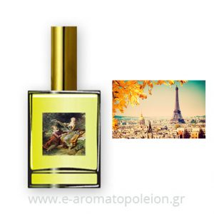 Paris Cologne